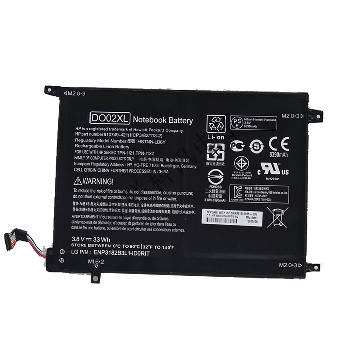 Compatible Batterie PC portable HP  for 810749-421