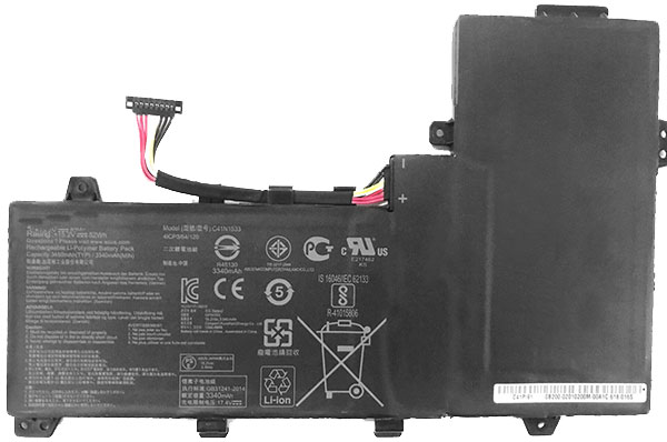 Compatible Batterie PC portable ASUS  for 0B200-02010200