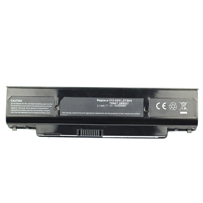Compatible Batterie PC portable dell  for 079N07
