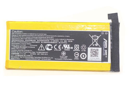 Compatible batterie tablette ASUS  for padfone-s